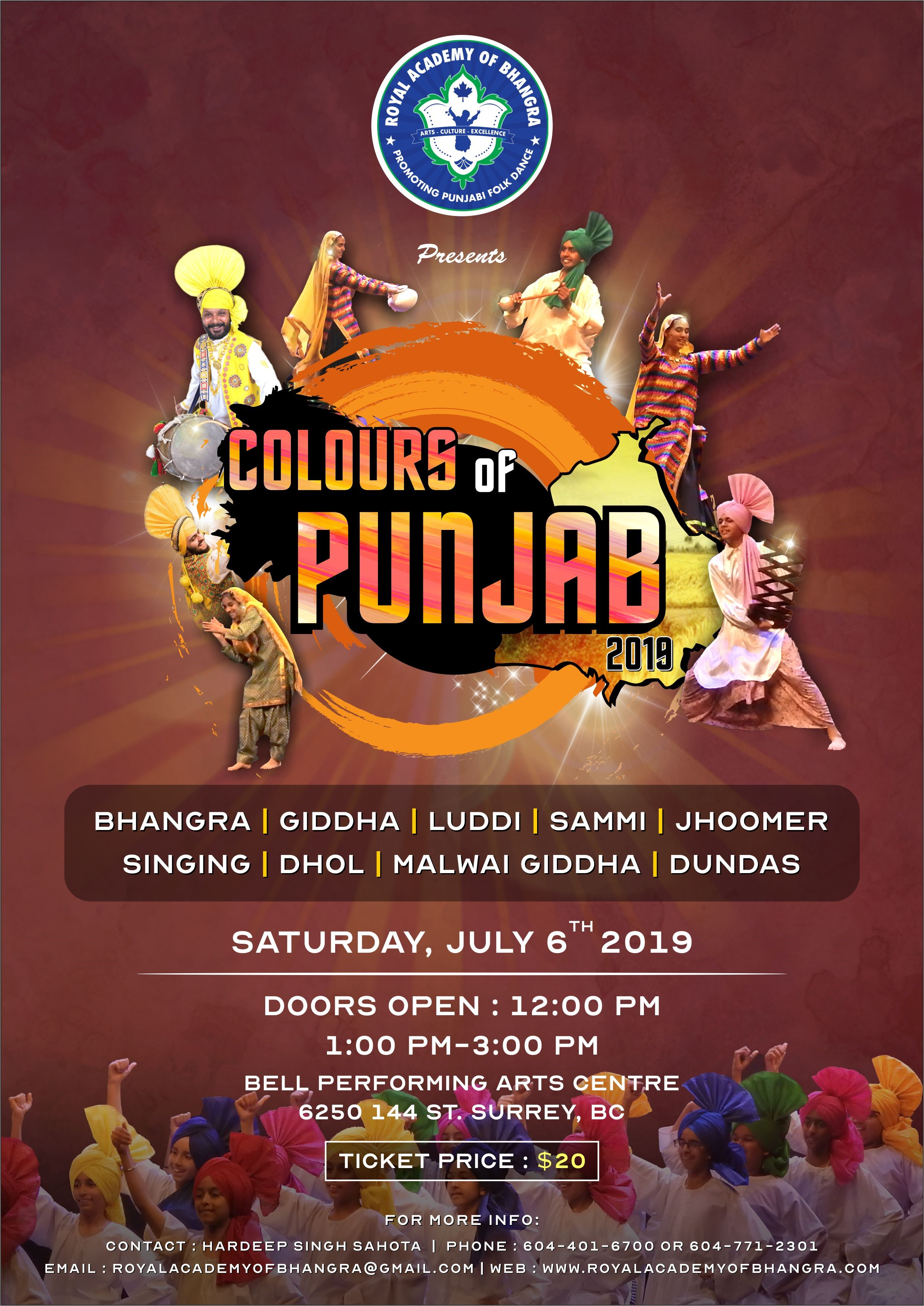 colours of punjab 1