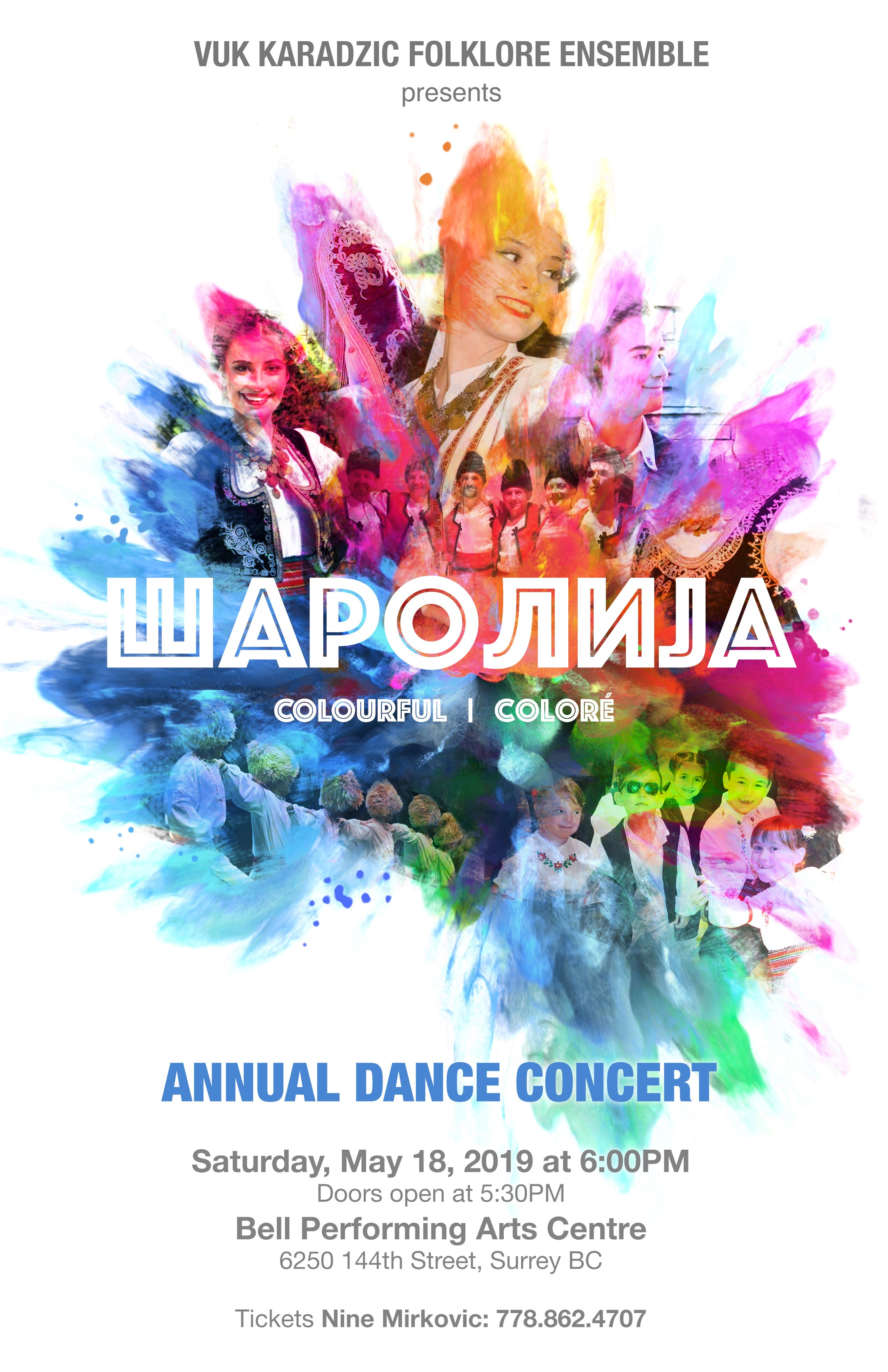 Serbian Dance Group poster
